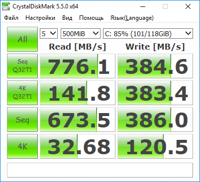 MSI Trident Speed (3)