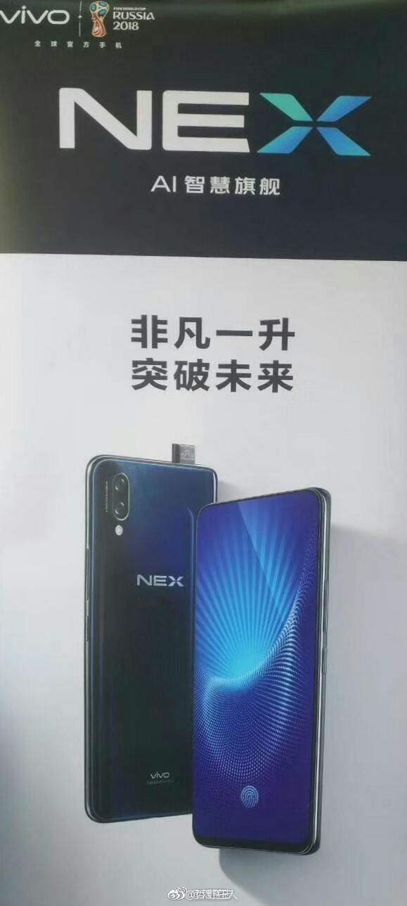 Появились живые фото и характеристики смартфона Vivo Nex