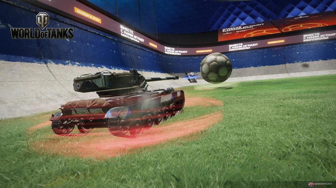 Tank Football Himmelstadium
