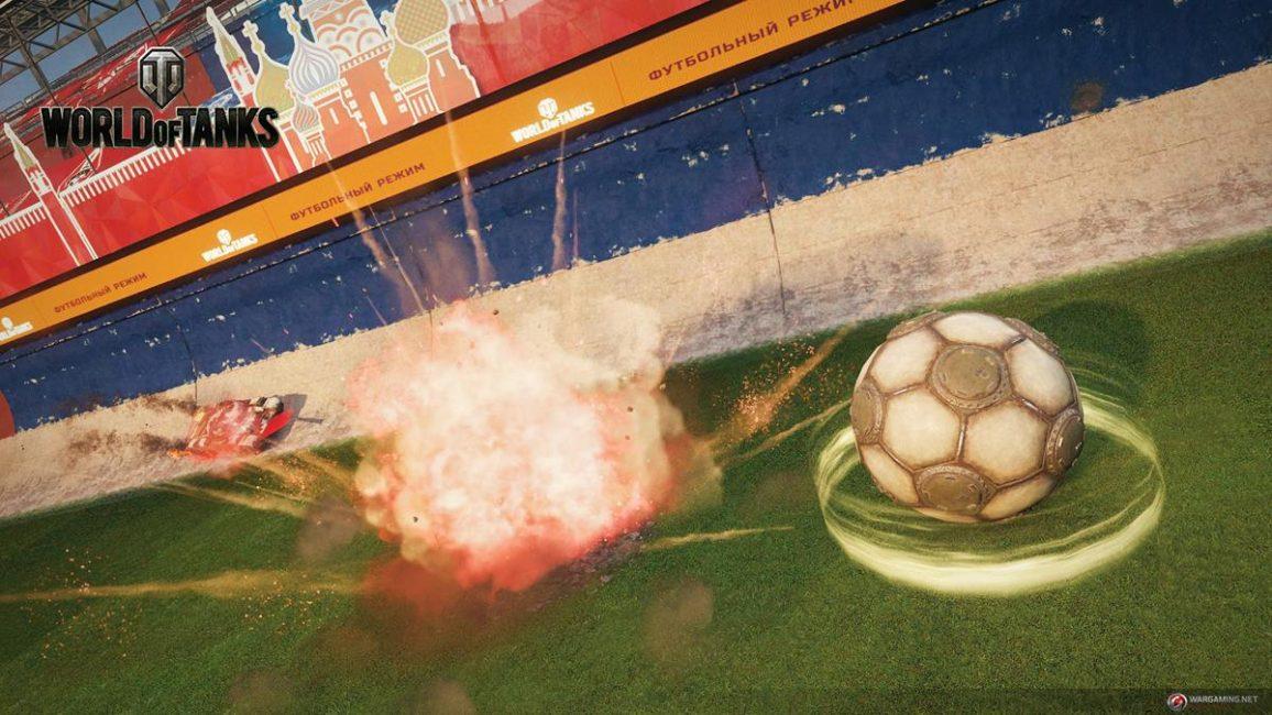 Tank Football Lev Yashin