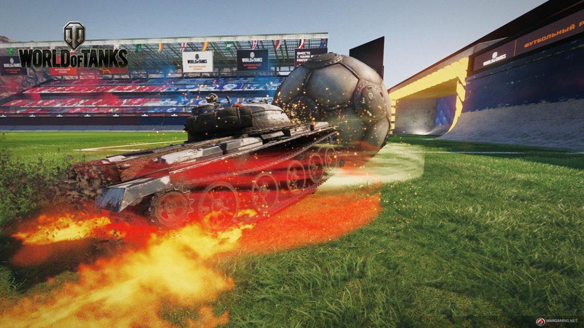 Tank Football Lost Stadium