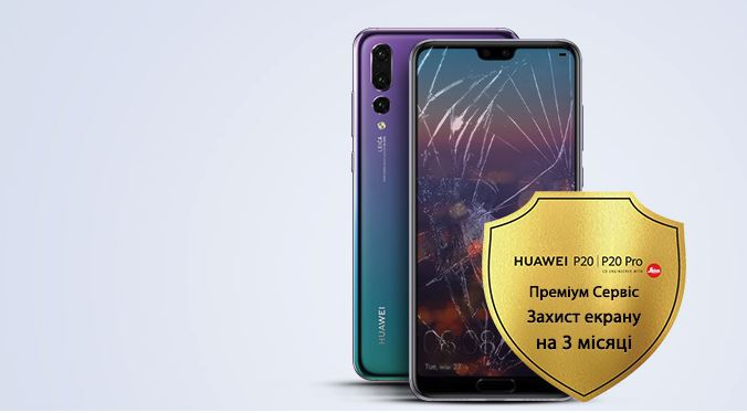 Итоги продаж, обновления, приватность, будущее ИИ, новые устройства и ОС от Huawei - интервью Кевина Чжоу (Huawei-Украина)