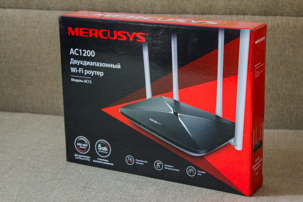 Mercusys AC12