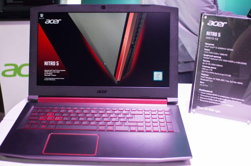 Acer Nitro 5 2018