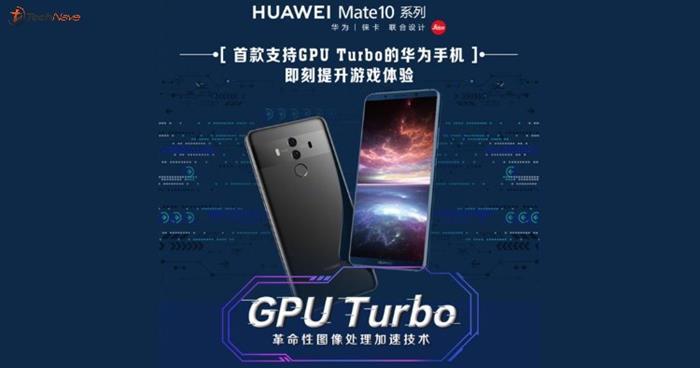 Смартфоны Huawei получают технологию GPU Turbo – список устройств