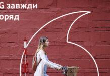 Vodafone 4G in Lviv