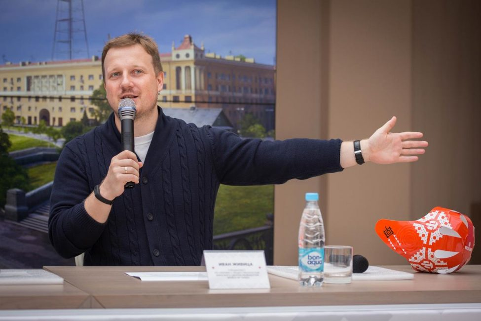 event in Minsk