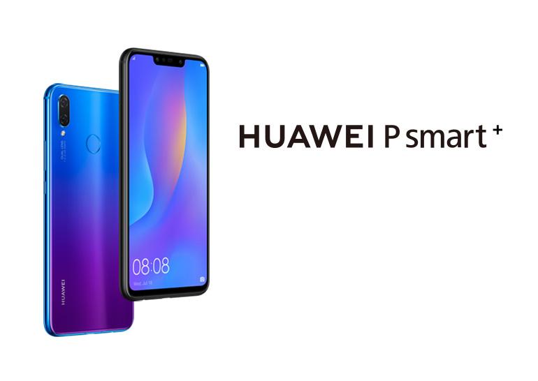 Huawei P smart+: Интеллектуальные смартфоны становятся доступнее