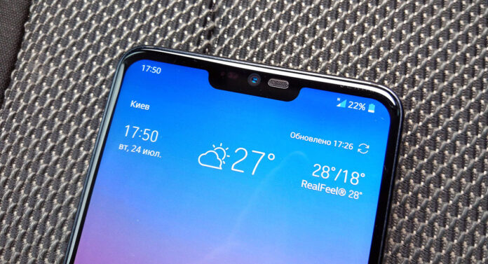 LG G7 ThinQ review – Bright Fire of Hope - Root Nation