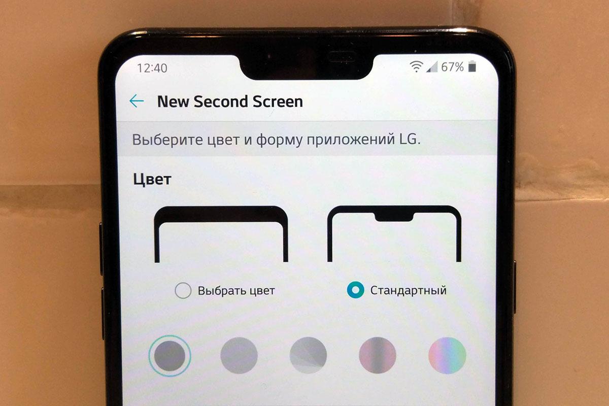 LG G7 ThinQ обзор яркий огонь надежды