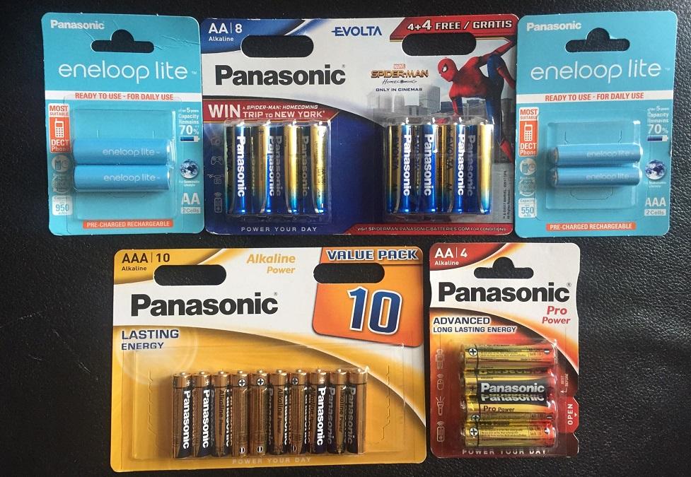 Летний конкурс Panasonic