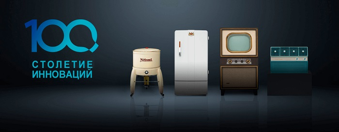 100th Anniversary of Panasonic