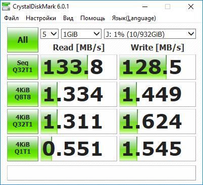 ADATA HD330 1TB 6