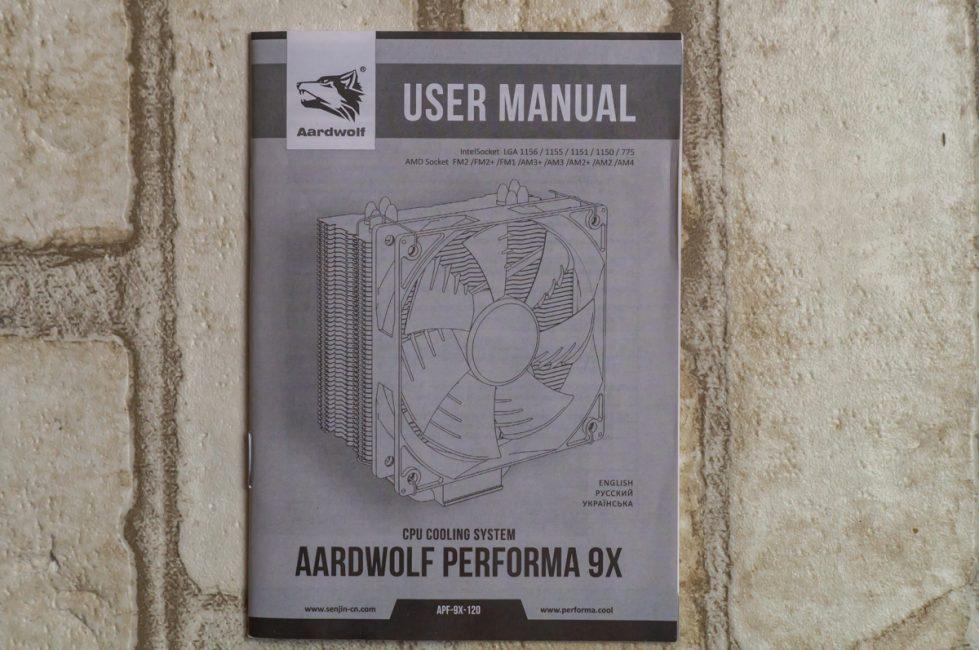 Aardwolf Performa 9X 57