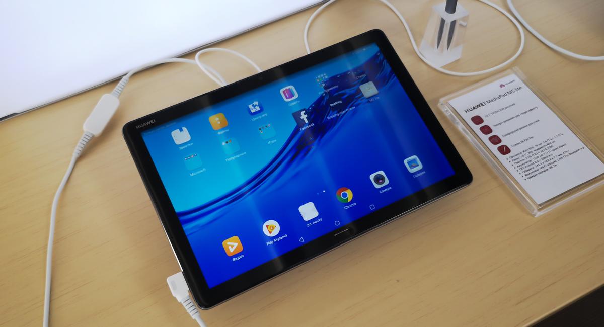 Репортаж з презентації Huawei MediaPad M5 lite 10 і T5 10 - Root Nation