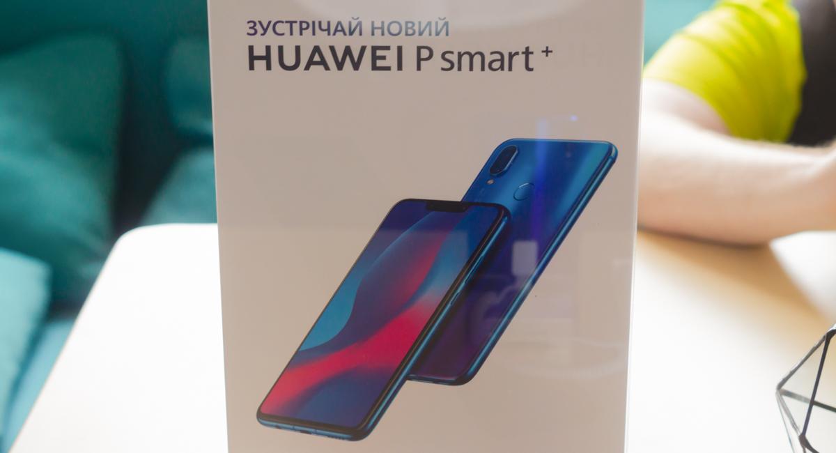 Репортаж с киевской презентации Huawei P smart+ (Nova 3i)