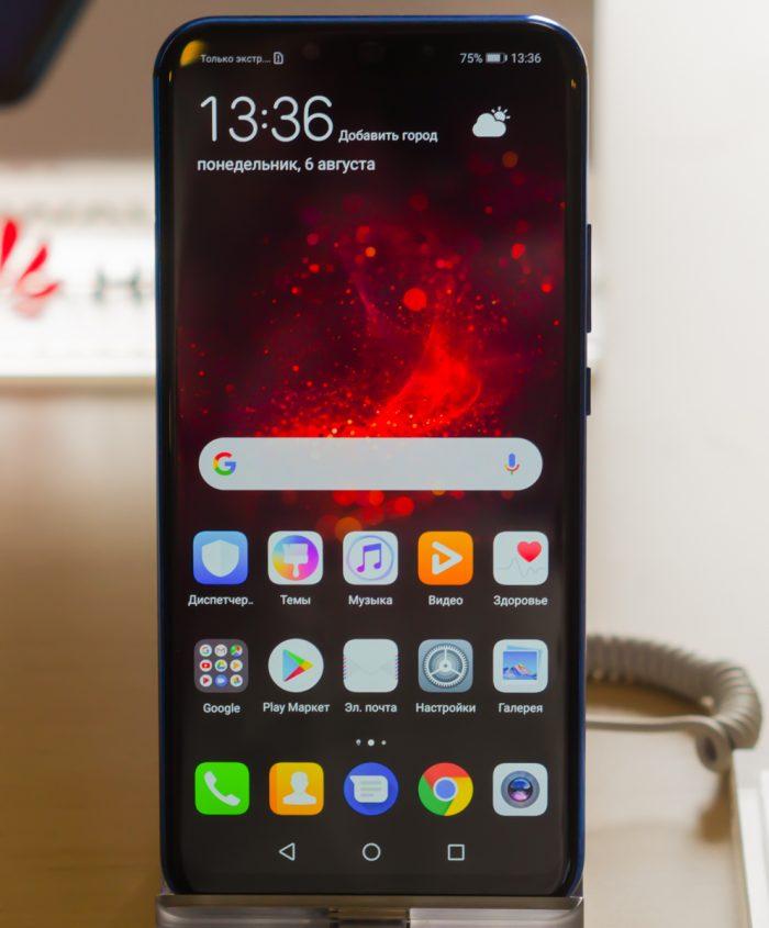 Huawei P Smart + Ukraine 73