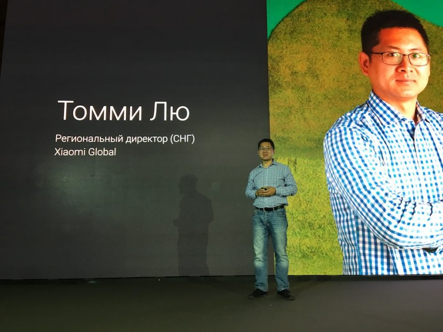 Репортаж: Презентация Xiaomi Mi 8 и Redmi 6A