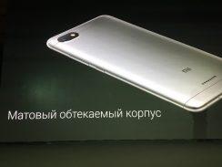Репортаж: Презентация Xiaomi Mi 8 и Redmi 6A - Root Nation
