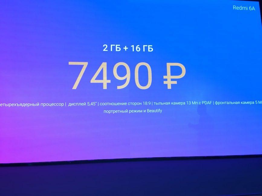 Xiaomi Redmi 6A