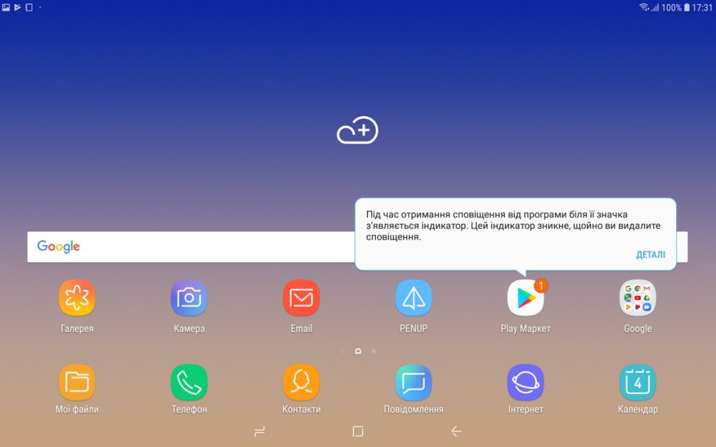 Samsung Galaxy Tab S4 Screenshot 24