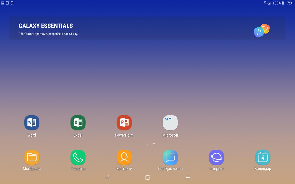 Samsung Galaxy Tab S4 Screenshot 4 - Root Nation
