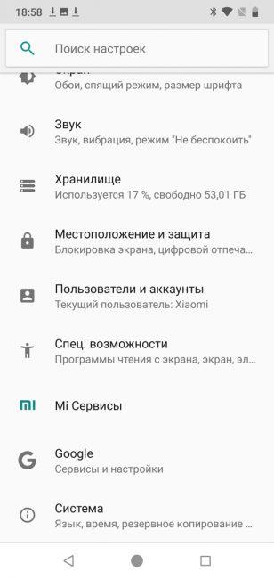 Xiaomi Mi A2 Lite 221
