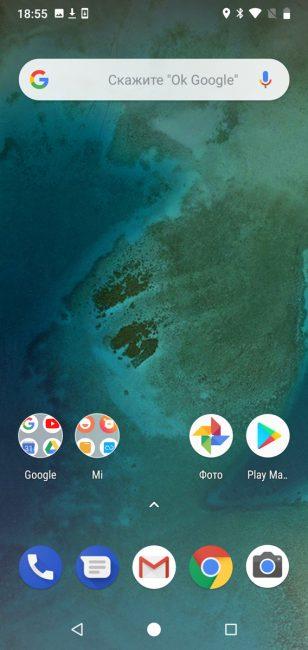 Xiaomi Mi A2 Lite 84
