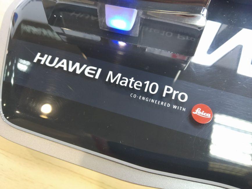 Xiaomi Mi A2 Lite 61