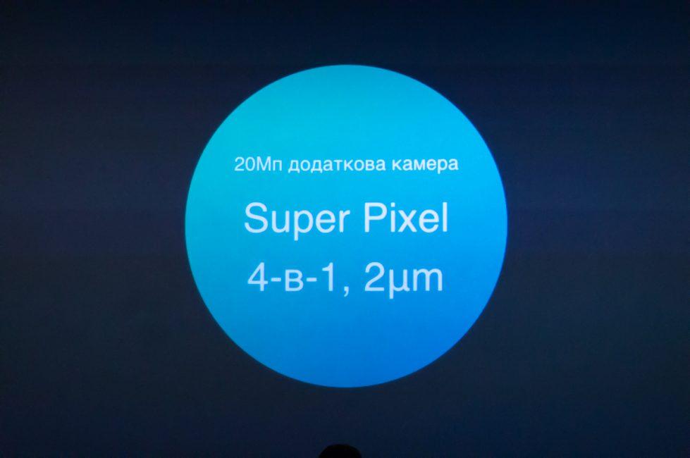 Xiaomi Mi A2 and Mi A2 Lite Ukraine 170