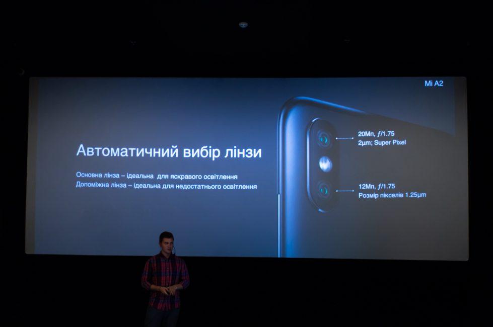 Xiaomi Mi A2 and Mi A2 Lite Ukraine 219