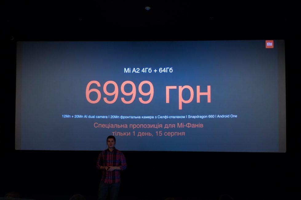 Xiaomi Mi A2 and Mi A2 Lite Ukraine 321