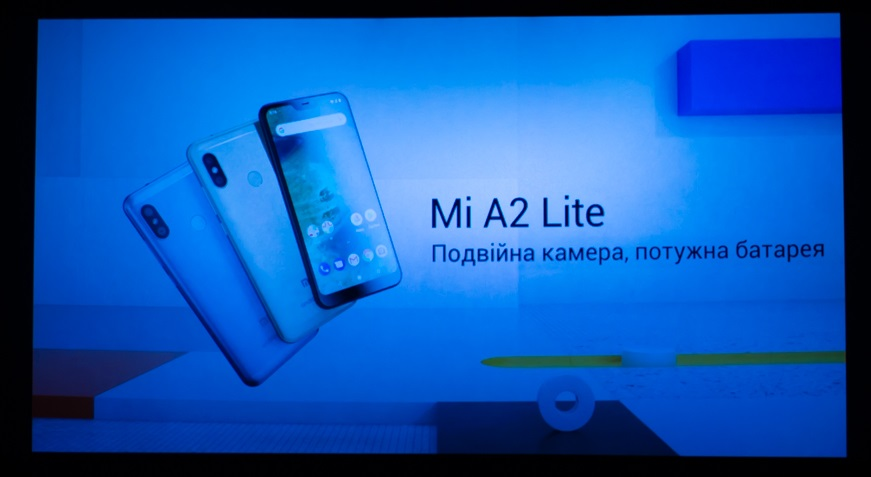 Xiaomi Mi A2 and Mi A2 Lite Ukraine 369