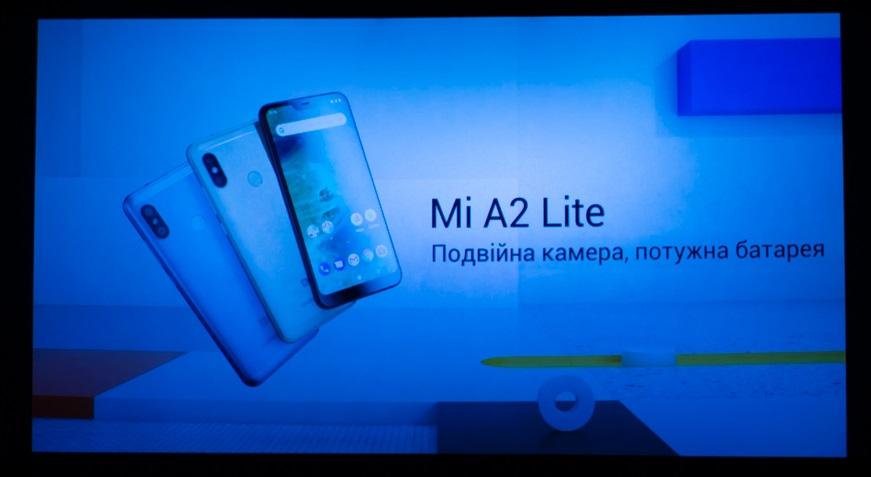 Xiaomi Mi A2 and Mi A2 Lite Ukraine 369