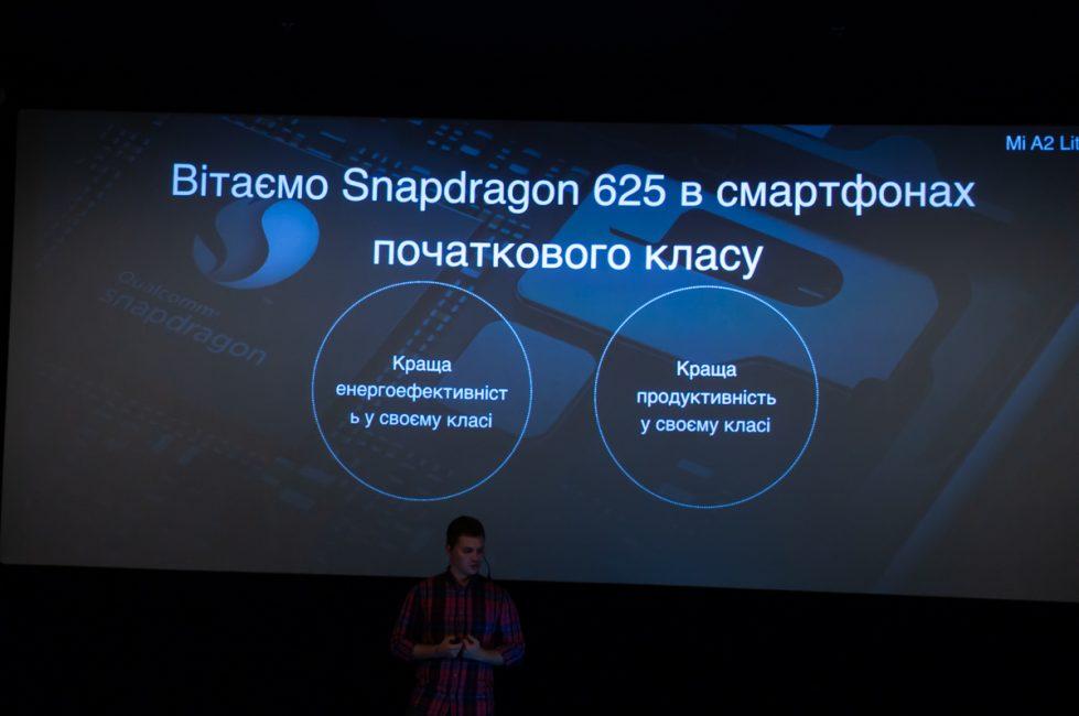 Xiaomi Mi A2 and Mi A2 Lite Ukraine 406