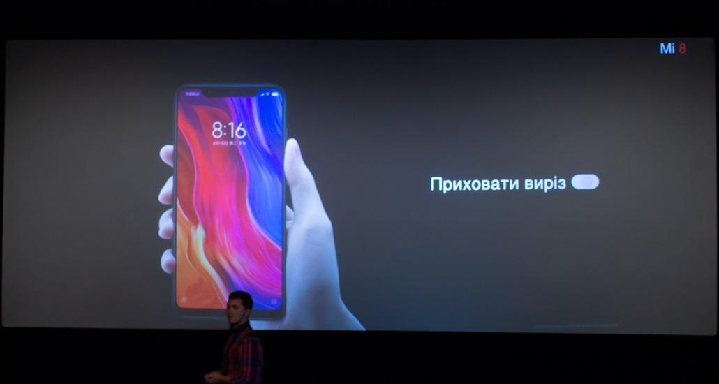 Xiaomi Mi A2 and Mi A2 Lite Ukraine 477