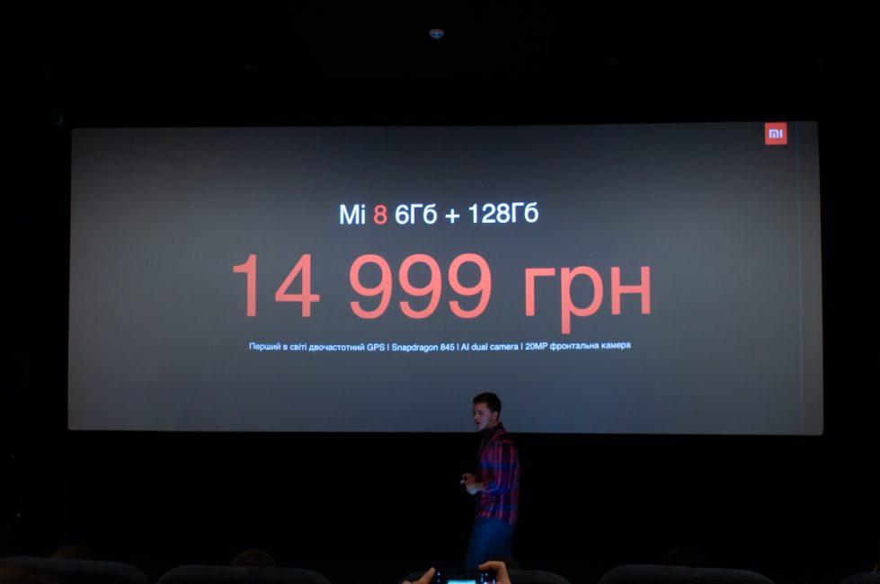 Xiaomi Mi A2 and Mi A2 Lite Ukraine 569