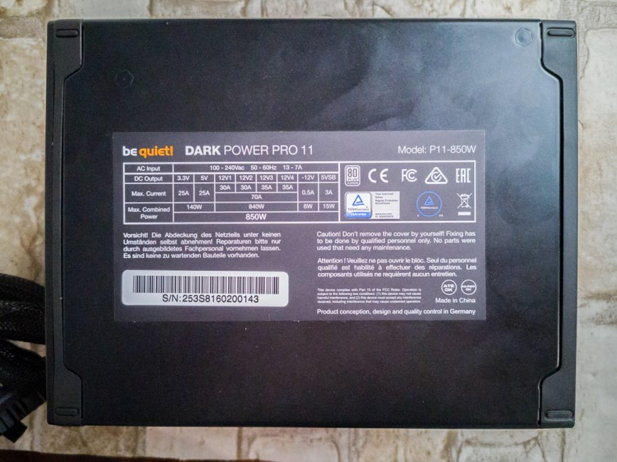 be quiet! Dark Power Pro 11 87