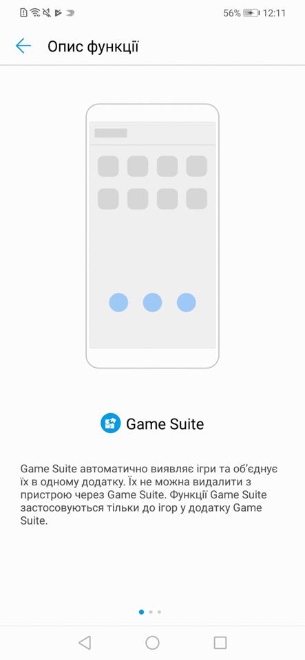 Huawei P smart+ (Nova 3i) review – Stylish flagship-like mid