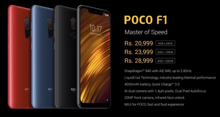 Xiaomi запускает Poco – новый бренд смартфонов