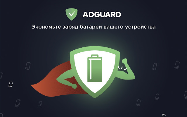 AdGuard hacker attack