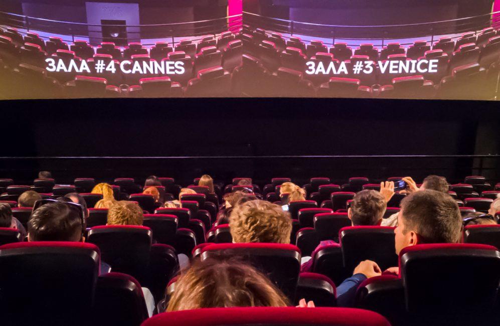 Гулливер Cannes 59