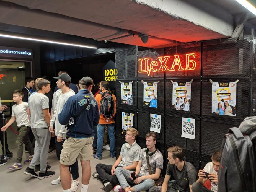 Mobile tournament PUBG
