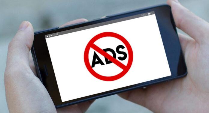 Xiaomi ADS
