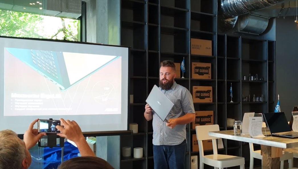 Відео: Репортаж з презентації ноутбуків ASUS VivoBook S14, ZenBook Pro 14, TUF Gaming FX705 та FX505