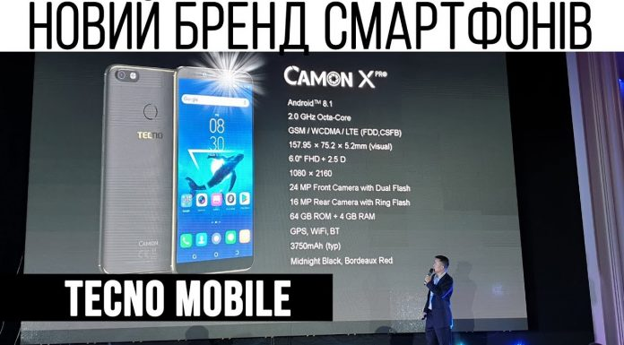 Tecno Mobile Ukraine