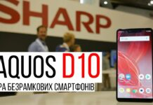 Sharp AQUOS D10