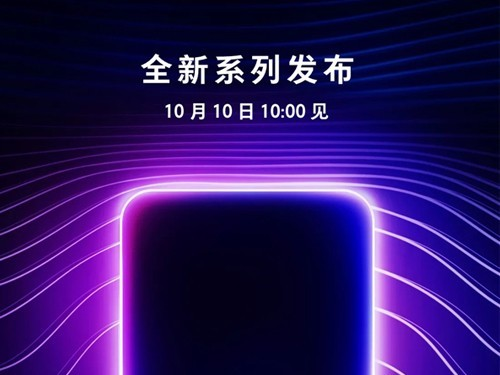 Oppo announces a mysterious new phone