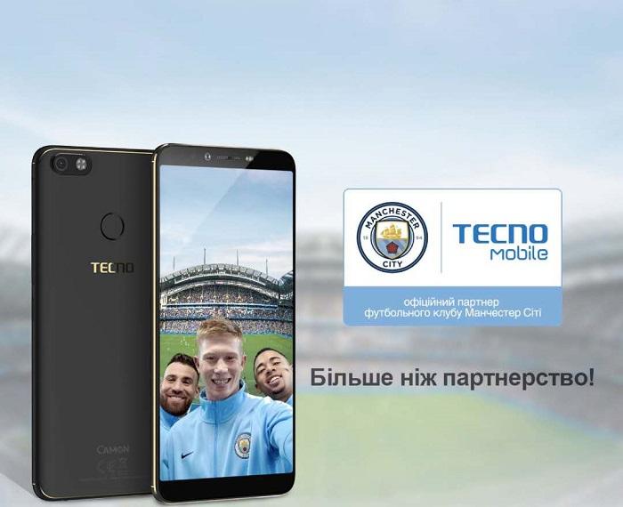 Tecno Mobile представит доступные камерофоны в Украине
