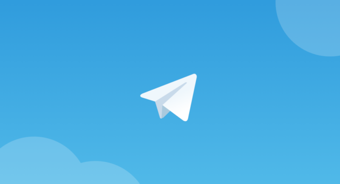 Telegram iOS Swift